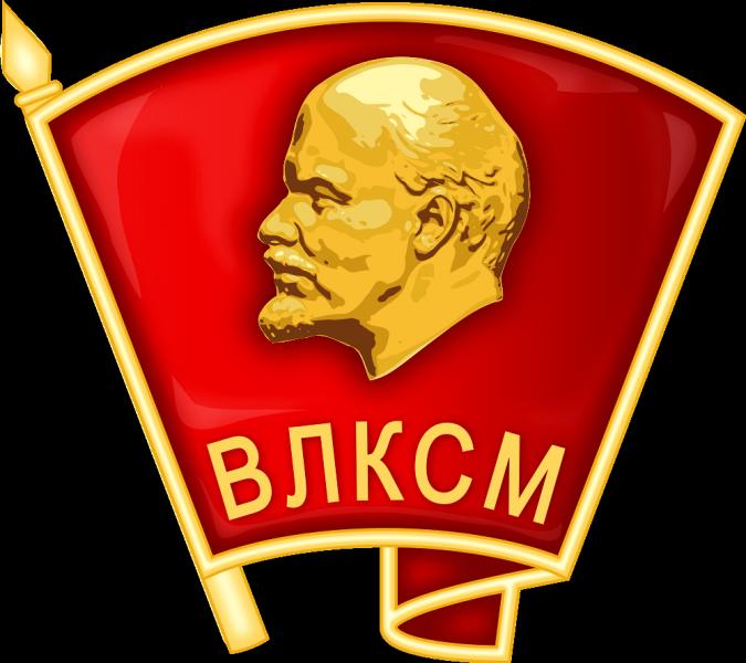 Тяжельникову Е.М. — 90 лет