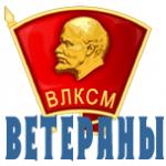 Кировскому комсомолу — 100