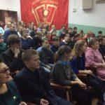 Конкурс «Комсомольская юность земляков- кировчан»