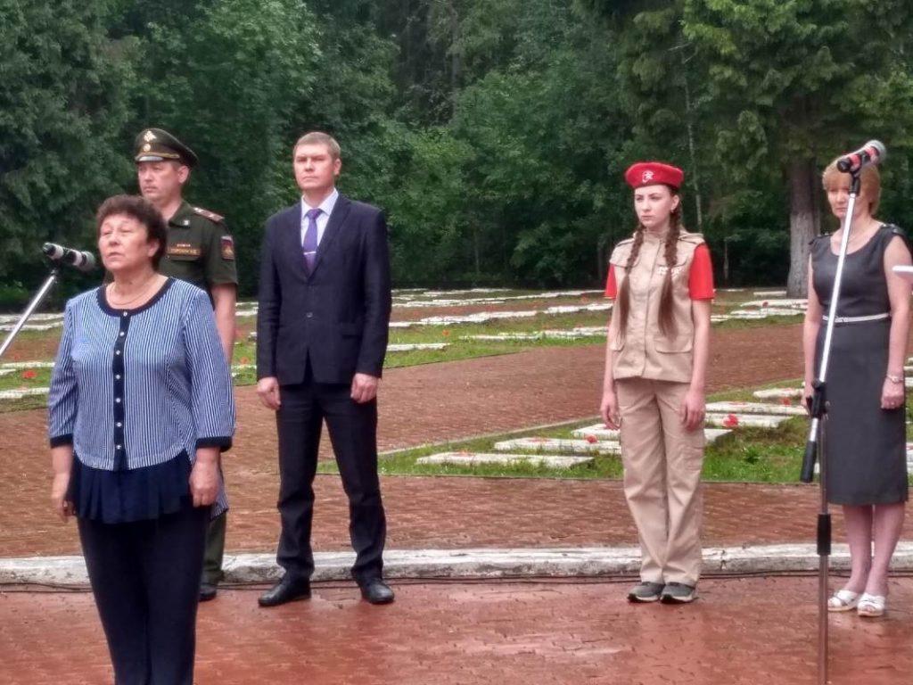 Патриотическая акция «Горсть памяти» в городе Котельниче