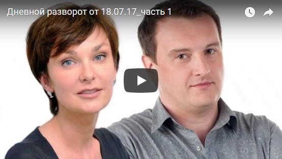 Ветеранской организации комсомольцев в Кировской области исполнилось 20 лет