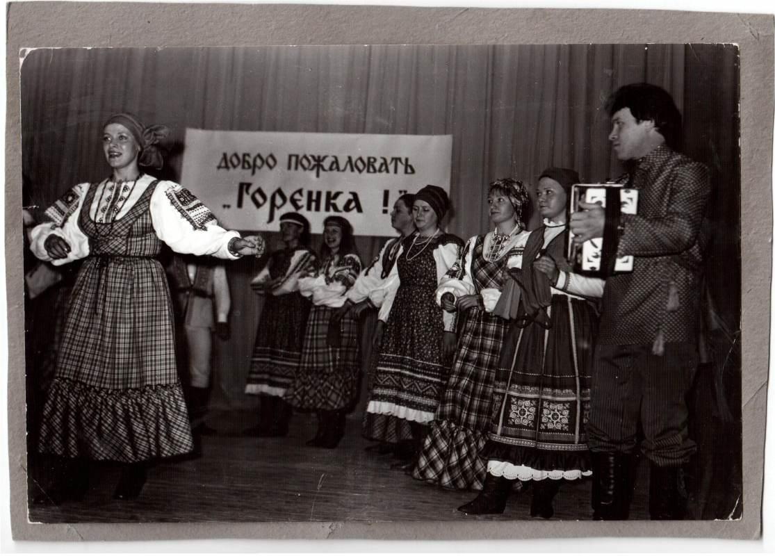 Лауреат  премии комсомола Кировской области фольклорный ансамбль «Горенка»